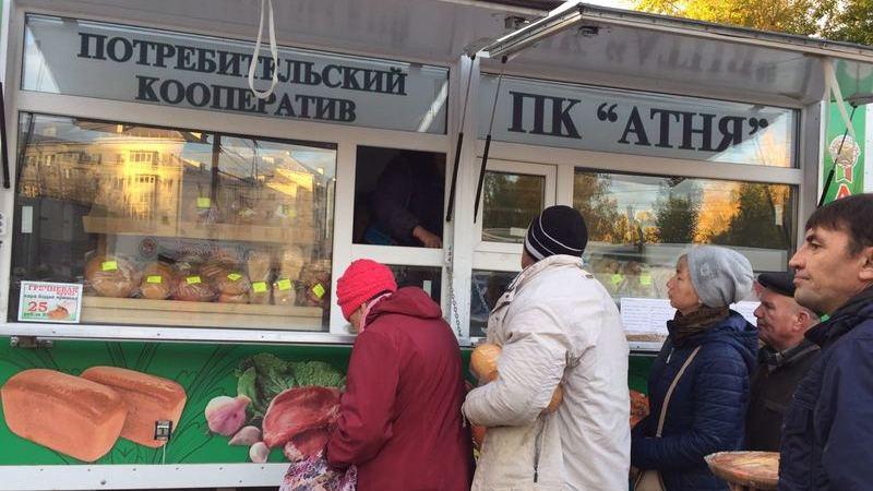Потребительский кооператив в Татарстане