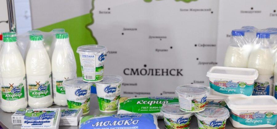 Сельскохозяйственный потребкооператив в Смоленской области