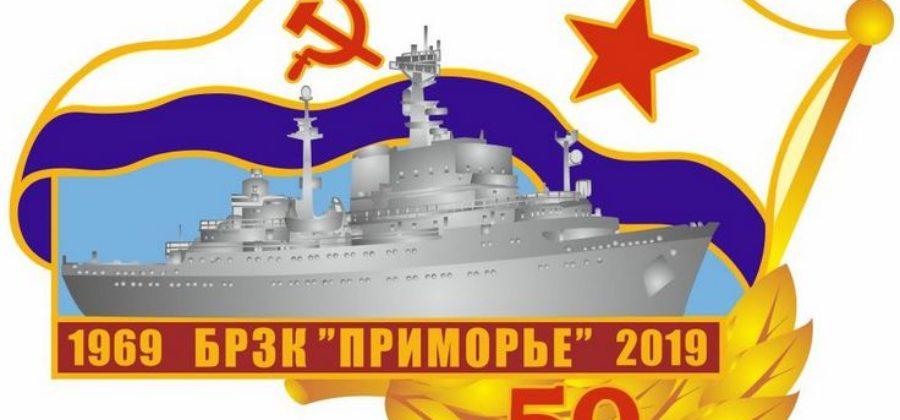 Военно-морская разведка России нервирует ВМФ США